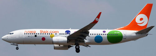 9 Air Low-cost Airline China