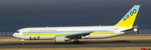 Air Do Low-cost Airline
