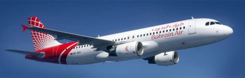 Bahrain Air Low-cost Airline