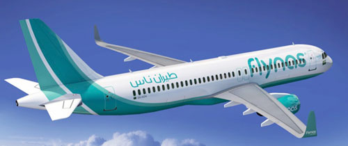 Flynas Low-cost Airline