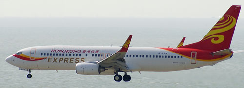 Hong Kong Express Low-cost Airline