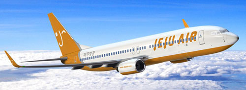 Jeju Air Low-cost Airline