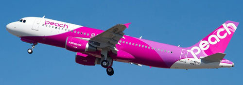 Peach Low-cost Airline