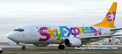 Sky Express Low-cost Airline