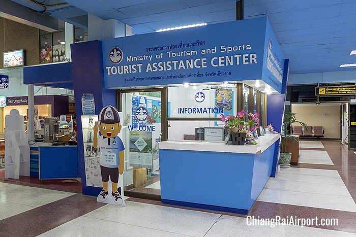 Tourist Assistance Center