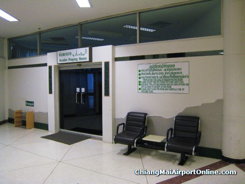 Chiang Mai Airport Muslim Prayer Room