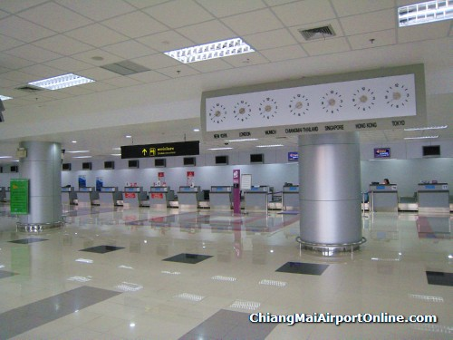 International Terminal Check-in counters