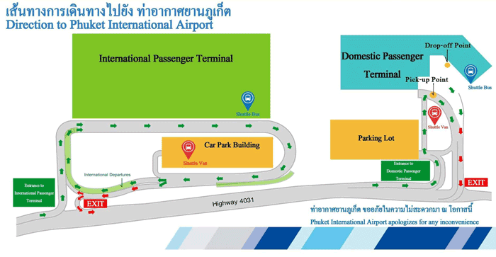 Phuket Airport Terminal Map (International and Domestic)