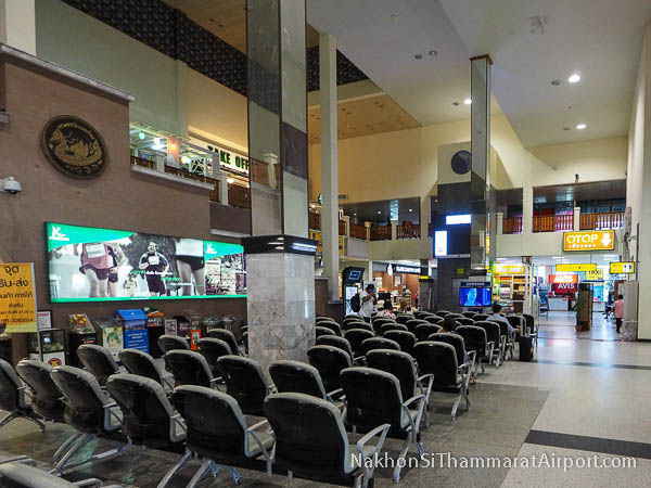 Airport Terminal Waiting Area