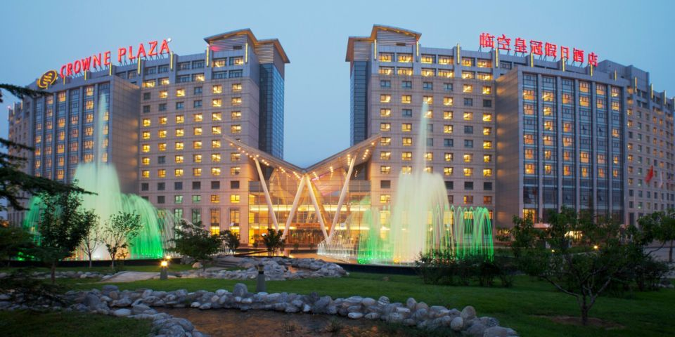 Crowne Plaza Beijing International Airport Hotel