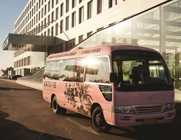 Cordis Beijing Airport Shuttle Bus