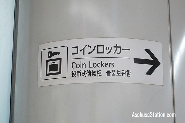A sign for lockers at Tsukuba Express Asakusa Station