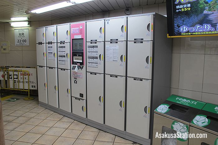 Lockers at the Komagata-bashi District Gate