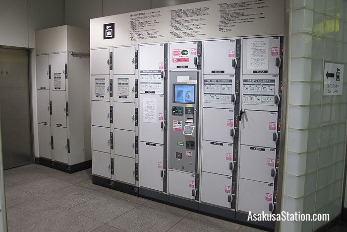 Lockers at the Tsukuba Express Asakusa Station