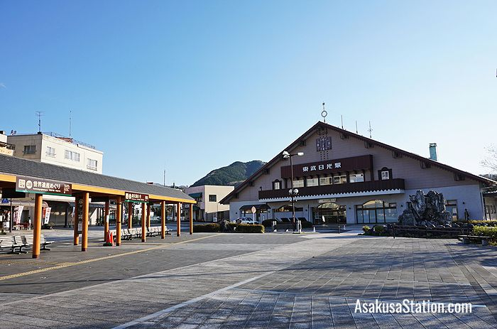 The Tobu Nikko Station