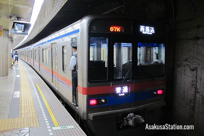 A local train for Nishi-Magome at Platform 1 Toei Asakusa Station