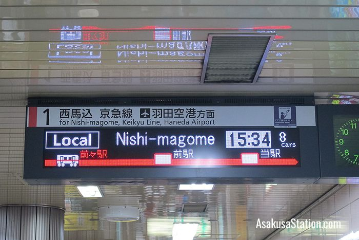 Departure information at Platform 1 Toei Asakusa Station