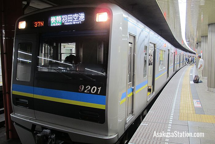 A Limited Express for Haneda Airport at Platform 1 Toei Asakusa Station