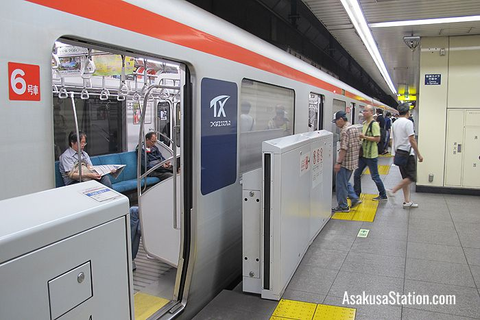Boarding the Tsukuba Express at TX Asakusa Station