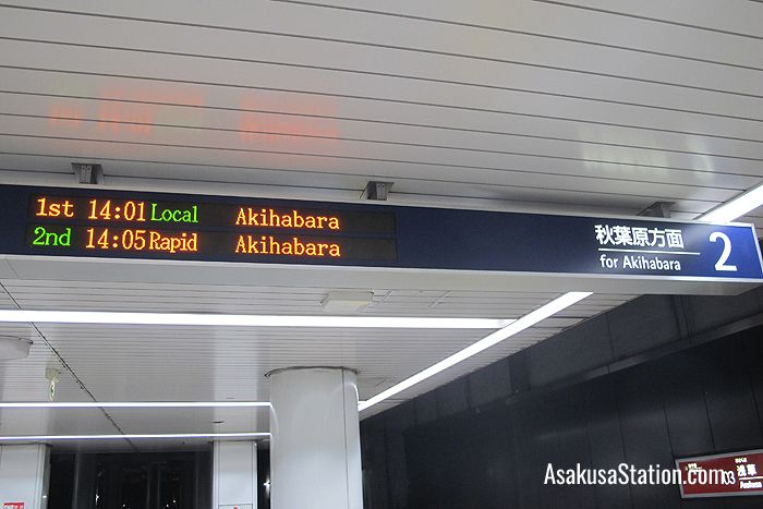 Departure information at TX Asakusa Station
