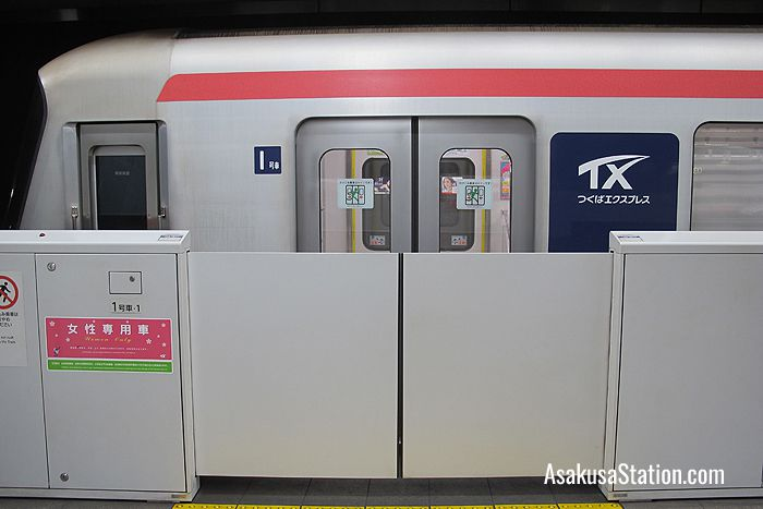 All stations on the Tsukuba Express Line have platform safety gates
