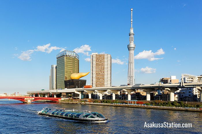 Tokyo Cruise Hotaluna boat departing from Asakusa Pier