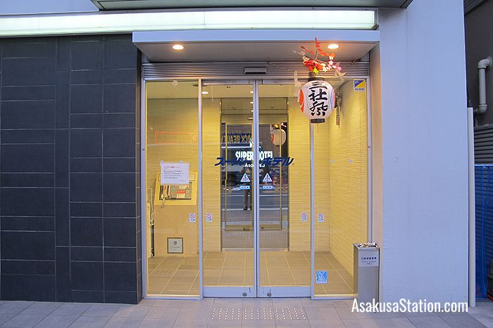 The entrance to Super Hotel Asakusa