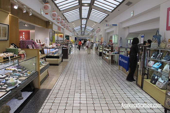 First floor stores sell confectionery, cosmetics and accessories