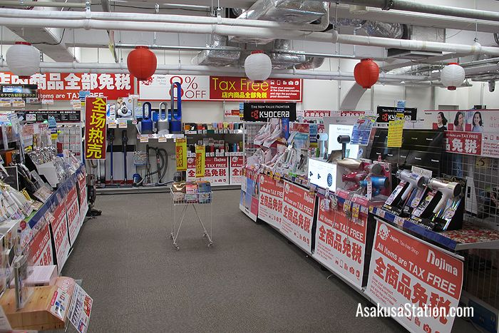 Nojima also has its own tax-free section for overseas visitors