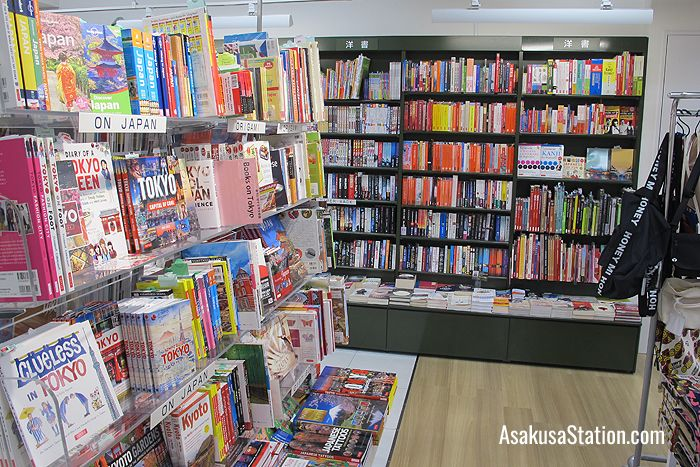 English language books at Kumazawa Book Store