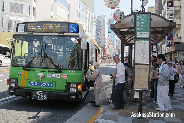 Bus 草63 at Bus Stop 3