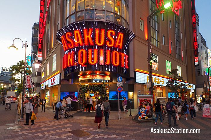 The entrance to Don Quijote Asakusa