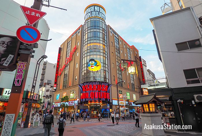 Don Quijote Asakusa is easy to find