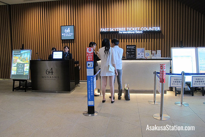 The Fast Skytree Ticket Counter