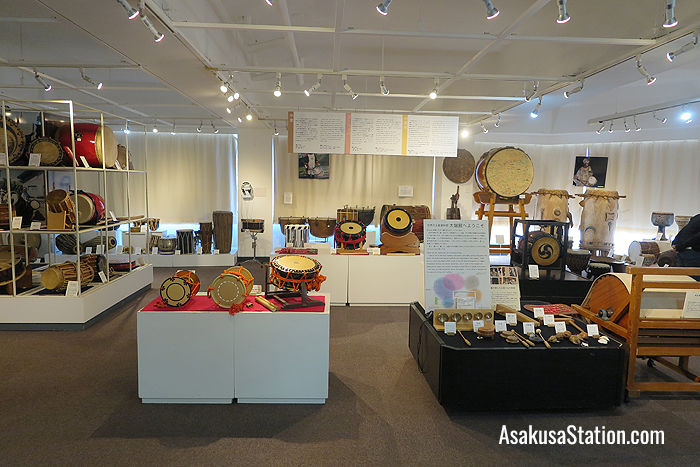 The Taikokan Drum Museum