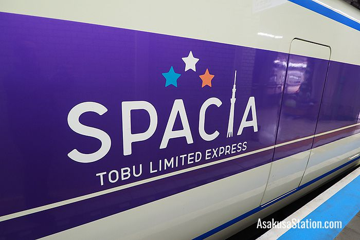 Spacia logo includes an image of the Tokyo Skytree
