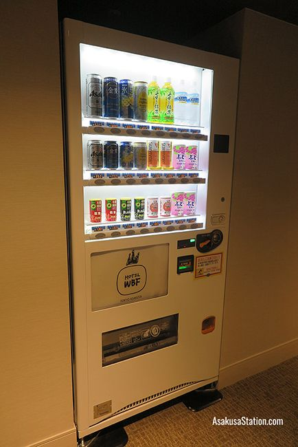 A hotel vending machine