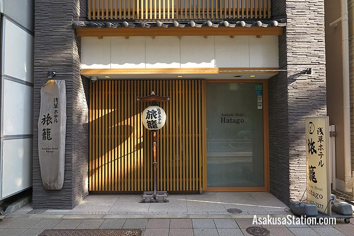 The entrance to Asakusa Hotel Hatago