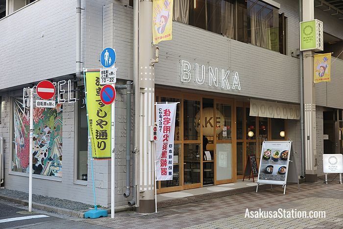 Bunka Hostel is located on Sushiya Street