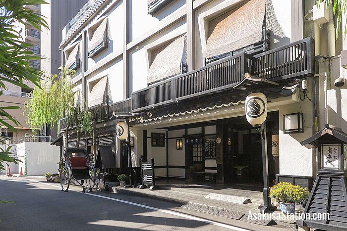 The entrance to Sukeroku no Yado Sadachiyo