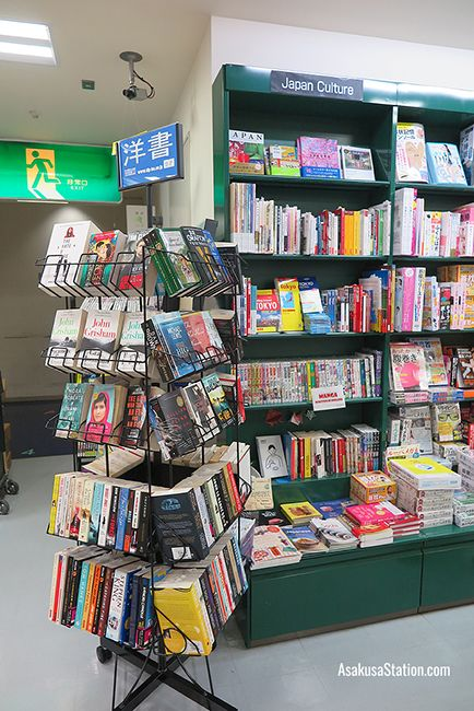 The English book section in Libro