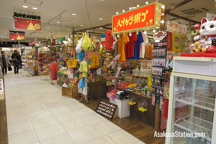 Haikara Yokocho sells a variety of colorful toys, accessories, and sweets