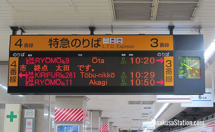 Departure information for the Limited Express Ryomo