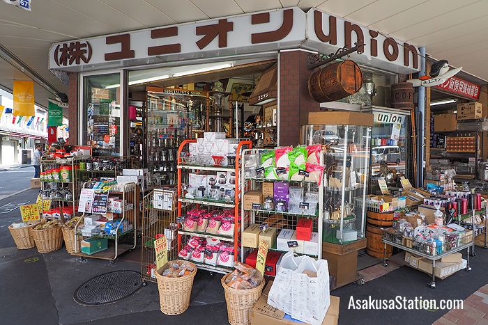 Union Coffee shop in Kappabashi
