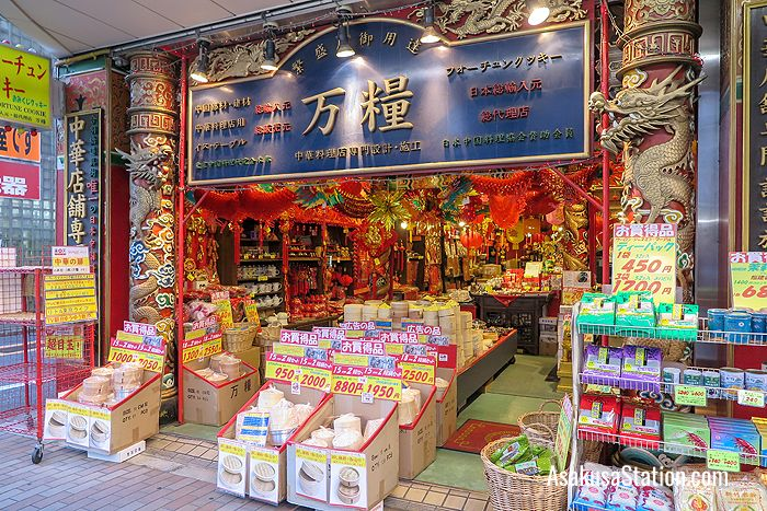 The Manryo store specializes in colorful decorations for Chinese restaurants
