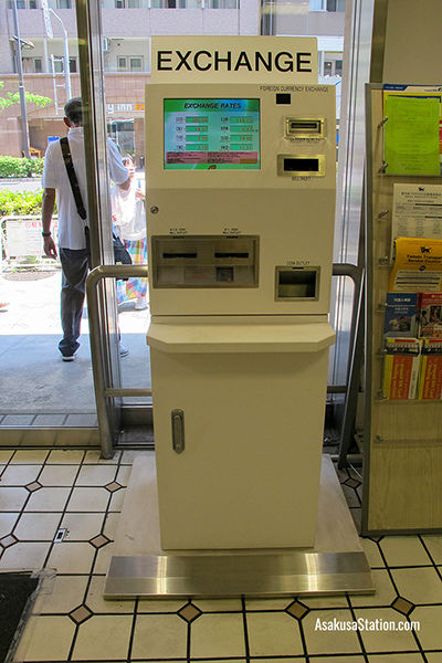 A currency exchange machine on the 1st floor of Ekimise