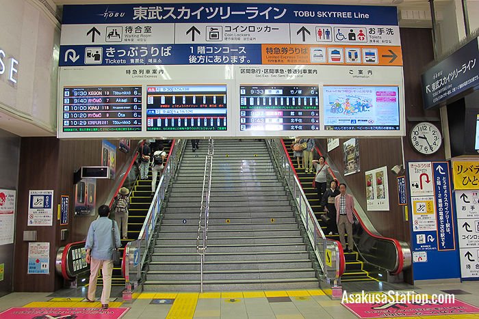 Stairs and escalators leading to the Main Ticket Gate