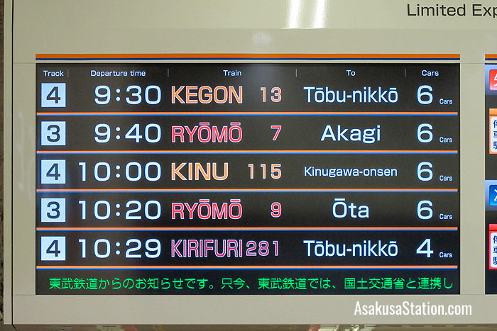 An information screen showing Limited Express departures