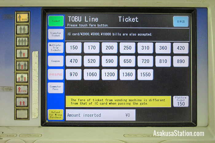 A ticket machine touch screen with English guidance