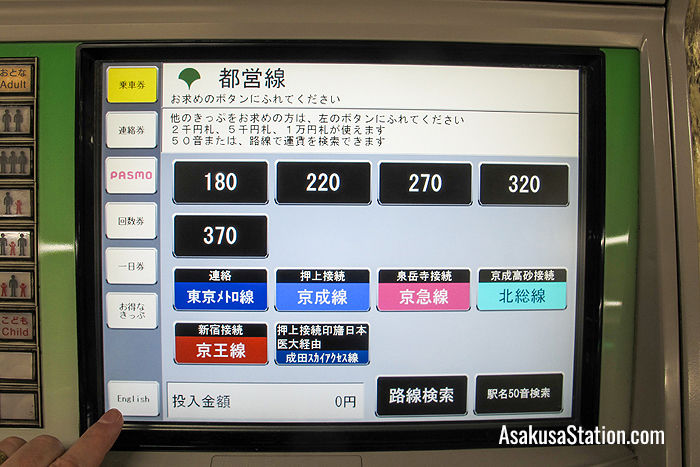 A touch screen ticket machine